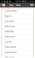 NewsHunt Large mobile app for free download