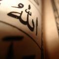Quran Malayalam mobile app for free download