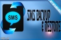SMS Backup 1.1 mobile app for free download