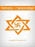 Hindu Calendar Free 2.08 mobile app for free download