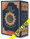 Quran  Arabic with English mobile app for free download