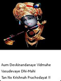 Mantra Of Indian Gods 360x640