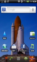 ANDROID 2.3 LAUNCHER mobile app for free download