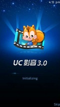 New uc player by Goursaha mobile app for free download