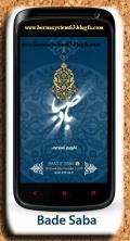 Bad e Saba.1393 mobile app for free download