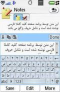 Farsi Kiboard mobile app for free download