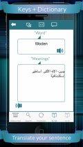 Arabic Keys+Dictionary (English to Arabic & Arabic to English) mobile app for free download
