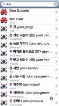 Offline Korean English Dictionary Translator for Tourists, Language Learners and Students mobile app for free download