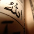 Quran English Translation mobile app for free download