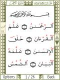 Quran Majeed mobile app for free download