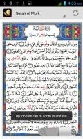 Surah Al Mulk dan As Sajadah mobile app for free download