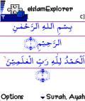 alquran multi colors & font size mobile app for free download