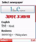 newshunt : online newspaper mobile app for free download