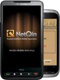 Net Qin Antivirus 3.0.0.52 mobile app for free download