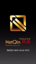 Netqin Antivirus 4.0 SIGNED mobile app for free download