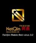 Net Qin v3.2(SKS) 3.2 mobile app for free download