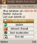 Netquin anti virus v3.26 mobile app for free download