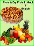 Fruits Name Hindi English   240x400 mobile app for free download