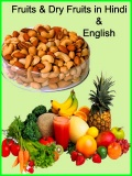 Fruits Name Hindi English   320x240 mobile app for free download