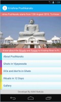 Krishna Pushkaralu   2016 mobile app for free download