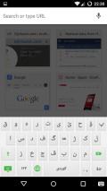 Kurdi Keyboard mobile app for free download