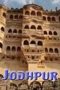 Jodhpur mobile app for free download