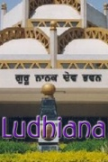 Ludhiana mobile app for free download