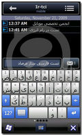 Persian Language pack V1 Beta ( Mersad ) mobile app for free download