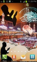 ALLAH Makkah HQ Live Wallpaper mobile app for free download
