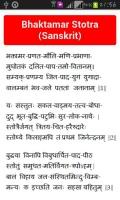 Bhaktamar Stotra mobile app for free download