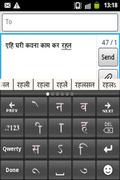 Bhojpuri PaniniKeypad IME mobile app for free download