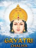 Gayatri Chalisa mobile app for free download