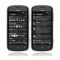 Gravity v2.82.7289 S60v3 S60v5 S^3 Anna Belle Signed mobile app for free download