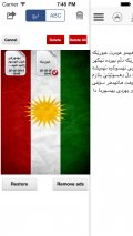 Kurdish keyboard for iPhone and iPad mobile app for free download