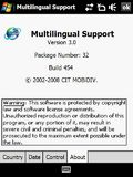Mobidiv Multilingual Support 3.0   HIRAD mobile app for free download