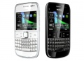 Nokia E6 00 CFW Firmware (DOWNLOAD REAL FILE USING LINK PROVIDED IN DESCRIPTION!!) mobile app for free download