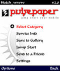 Pulse paper mobile app for free download