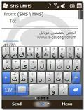 persian keyboard by resco mobile app for free download