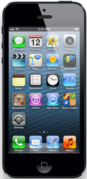 Apple iphone 5 64GB price in pakistan