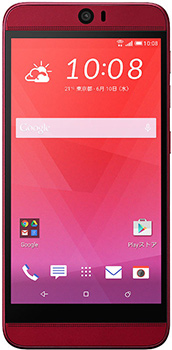 HTC Butterfly 3 price in pakistan