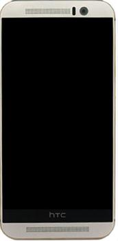 HTC One M9e price in pakistan