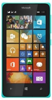 Microsoft Lumia 435 price in pakistan