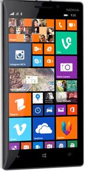 Microsoft Lumia 940 price in pakistan