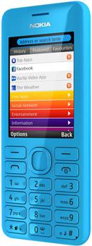 Nokia 206 price in pakistan