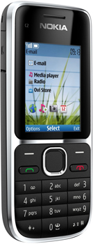 Nokia C2 01 price in pakistan