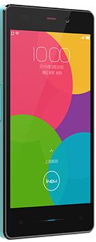 iNew Mobiles iNewU3 price in pakistan